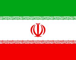 Flagge IR